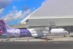 パピヨンさんが、ダニエル・K・イノウエ国際空港で撮影したオハナ・バイ・ハワイアン ATR-72-212の航空フォト(写真)