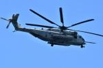 kon chanさんが、嘉手納飛行場で撮影したアメリカ海兵隊 CH-53Eの航空フォト(写真)