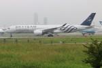 青春の1ページさんが、成田国際空港で撮影したベトナム航空 A350-941XWBの航空フォト(写真)