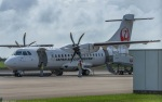 RZ Makiseさんが、種子島空港で撮影した日本エアコミューター ATR-42-600の航空フォト(写真)