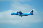 FRTさんが、伊丹空港で撮影した天草エアライン ATR-42-600の航空フォト(飛行機 写真・画像)