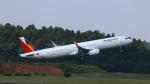 zero1さんが、成田国際空港で撮影したフィリピン航空 A321-231の航空フォト(写真)