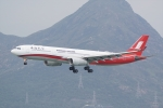 HEATHROWさんが、香港国際空港で撮影した上海航空 A330-343Xの航空フォト(写真)