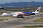 キイロイトリさんが、関西国際空港で撮影したマレーシア航空 A350-941XWBの航空フォト(写真)