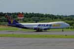 コージーさんが、成田国際空港で撮影したアトラス航空 747-47UF/SCDの航空フォト(写真)