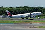 コージーさんが、成田国際空港で撮影したスリランカ航空 A330-343Xの航空フォト(写真)