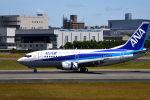 we love kixさんが、伊丹空港で撮影したANAウイングス 737-5L9の航空フォト(写真)