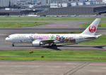 bluesky05さんが、羽田空港で撮影した日本航空 767-346/ERの航空フォト(写真)