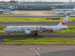 チャッピー・シミズさんが、羽田空港で撮影した日本航空 767-346/ERの航空フォト(写真)