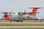 ちゃぽんさんが、岩国空港で撮影した海上自衛隊 US-1Aの航空フォト(写真)