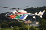 kumagorouさんが、つくばヘリポートで撮影した茨城県防災航空隊 BK117C-2の航空フォト(写真)