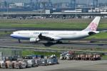 Dojalanaさんが、羽田空港で撮影したチャイナエアライン A330-302の航空フォト(飛行機 写真・画像)