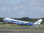 ユターさんが、成田国際空港で撮影したエアブリッジ・カーゴ・エアラインズ 747-83QFの航空フォト(写真)