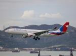 kikiさんが、香港国際空港で撮影したネパール航空 A330-243の航空フォト(写真)