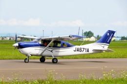 hidetsuguさんが、札幌飛行場で撮影した協同測量社 T206H Turbo Stationair TCの航空フォト(飛行機 写真・画像)