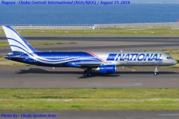 Chofu Spotter Ariaさんが、中部国際空港で撮影したナショナル・エアラインズ 757-28Aの航空フォト(飛行機 写真・画像)