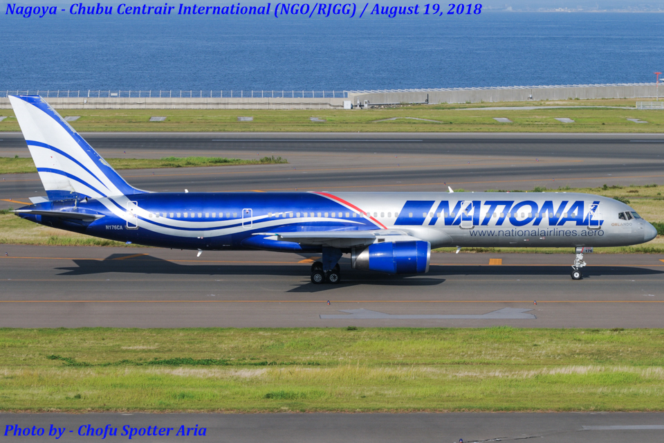 Chofu Spotter Ariaさんのナショナル・エアラインズ Boeing 757-200 (N176CA) 航空フォト