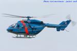 いおりさんが、茨城空港で撮影した茨城県警察 BK117C-1の航空フォト(写真)