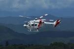 yamatoさんが、静岡空港で撮影したセントラルヘリコプターサービス BK117C-1の航空フォト(写真)