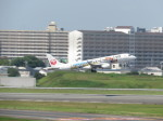 からすさんが、伊丹空港で撮影したジェイ・エア ERJ-190-100(ERJ-190STD)の航空フォト(写真)