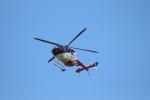 航空研究家さんが、岐阜県防災航空センターで撮影した岐阜県防災航空隊 BK117C-2の航空フォト(写真)