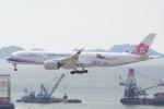 HEATHROWさんが、香港国際空港で撮影したチャイナエアライン A350-941XWBの航空フォト(写真)