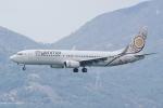 HEATHROWさんが、香港国際空港で撮影したミャンマー・ナショナル・エアウェイズ 737-86Nの航空フォト(写真)