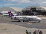 名無しの権兵衛さんが、ダニエル・K・イノウエ国際空港で撮影したハワイアン航空 717-26Rの航空フォト(写真)