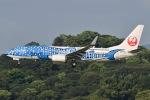 ミオミオさんが、福岡空港で撮影した日本トランスオーシャン航空 737-8Q3の航空フォト(写真)