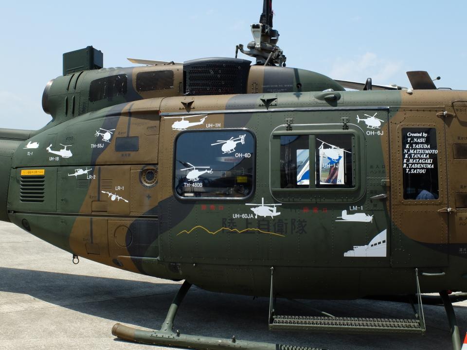 Smyth Newmanさんの陸上自衛隊 Fuji UH-1J (41819) 航空フォト
