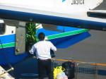 一つ星さんが、調布飛行場で撮影した新中央航空 228-212の航空フォト(写真)
