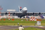 たーぼーさんが、成田国際空港で撮影したマレーシア航空 A380-841の航空フォト(写真)