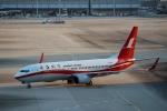 ハピネスさんが、関西国際空港で撮影した上海航空 737-89Pの航空フォト(飛行機 写真・画像)