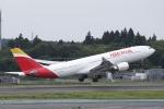 とらとらさんが、成田国際空港で撮影したイベリア航空 A330-202の航空フォト(飛行機 写真・画像)