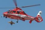 木人さんが、勝浦中学校で撮影した千葉市消防航空隊 AS365N3 Dauphin 2の航空フォト(写真)