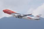 HEATHROWさんが、香港国際空港で撮影したASLエアラインズ・ベルギー 747-4HAF/ER/SCDの航空フォト(写真)