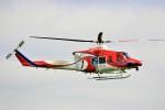hidetsuguさんが、札幌飛行場で撮影した札幌市消防局消防航空隊 412EPの航空フォト(写真)
