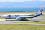 水月さんが、関西国際空港で撮影した中国国際航空 A330-243の航空フォト(写真)