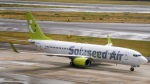 さんぜんさんが、中部国際空港で撮影したソラシド エア 737-86Nの航空フォト(写真)