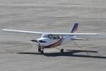 camelliaさんが、名古屋飛行場で撮影したトライスター航空 172M Skyhawkの航空フォト(写真)