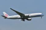 よしぱるさんが、成田国際空港で撮影したチャイナエアライン A350-941XWBの航空フォト(写真)