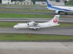 からすさんが、伊丹空港で撮影した日本エアコミューター ATR-42-600の航空フォト(写真)