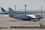 Dream2016さんが、中部国際空港で撮影したアントノフ・エアラインズ An-124-100M Ruslanの航空フォト(写真)