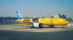 さんぜんさんが、羽田空港で撮影した全日空 777-281/ERの航空フォト(写真)