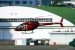 なごやんさんが、名古屋飛行場で撮影したセコインターナショナル 505 Jet Ranger Xの航空フォト(写真)