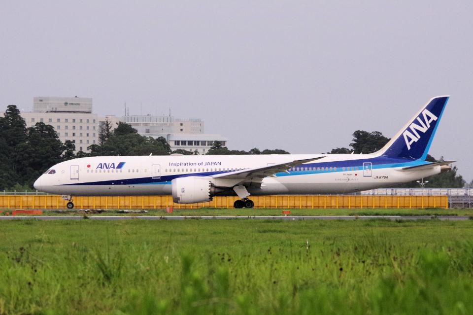 yabyanさんの全日空 Boeing 787-9 (JA876A) 航空フォト