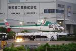 さくら13さんが、浦安ヘリポートで撮影したアカギヘリコプター AS350B Ecureuilの航空フォト(写真)