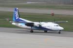 プルシアンブルーさんが、新潟空港で撮影したエアーセントラル 50の航空フォト(写真)
