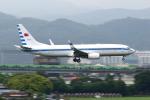 中華民国空軍