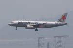 プルシアンブルーさんが、香港国際空港で撮影したジェットスター・パシフィック A320-232の航空フォト(写真)
